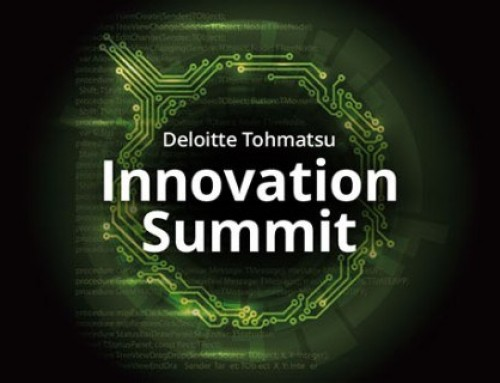 【イベント】「デロイト トーマツ イノベーション サミット 」にてhealthServerのブース出展をいたします