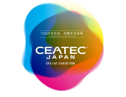 【イベント】弊社製品「healthServer」のコンセプトモデルを「CEATEC JAPAN 2018・ローソン様ブース」の展示にご採用いただきました