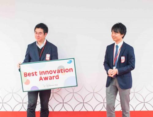 【お知らせ】「ファイザー ヘルスケア・ハブ・ジャパン」にて「ベスト・イノベーション賞」を受賞しました