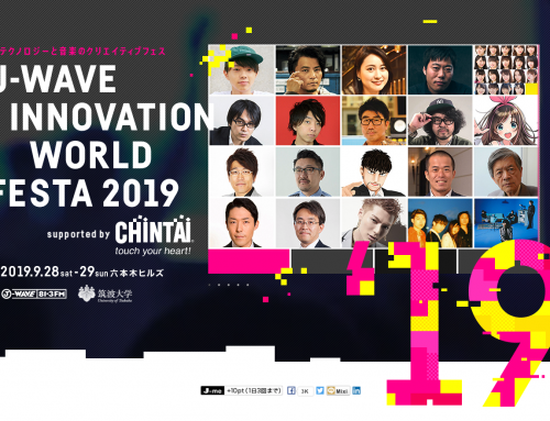 【イベント】「J-WAVE INNOVATION WORLD FESTA 2019 supported by CHINTAI」にてhealthServerのブース出展をいたします