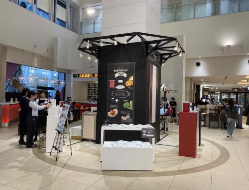 【イベント】「博多阪急百貨店」にてhealthServer を出店いたします(10/30〜11/5)