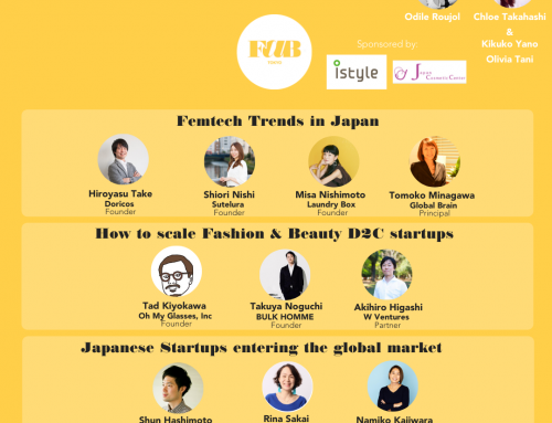 【お知らせ】FaB Community Tokyo Vol.3に弊社代表・竹が登壇いたします