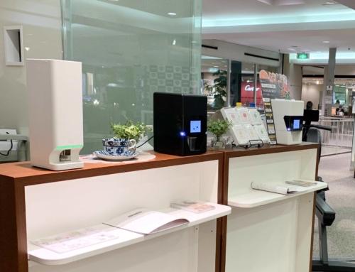 【イベント】「渋谷西武店」主催、「ROYAL PLATINUM SELECTION」にて healthServer体験・販売会を実施いたしました。(2/21~2/24)