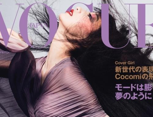 【雑誌掲載】「VOGUE JAPAN 」にて弊社製品Femサーバーをご掲載いただきました